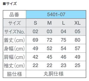 5.0オンス P.F.D. レギュラーフィット T サイズ表