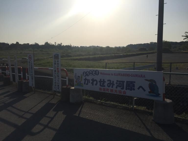 kawasemikawara40