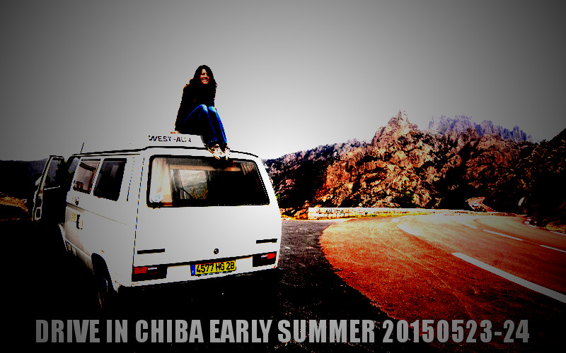 DRIVE IN CHIBA EARLY SUMMER 20150523-24