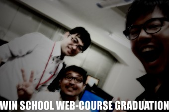 WIN SCHOOL WEB-COURSE GRADUATION 20150528