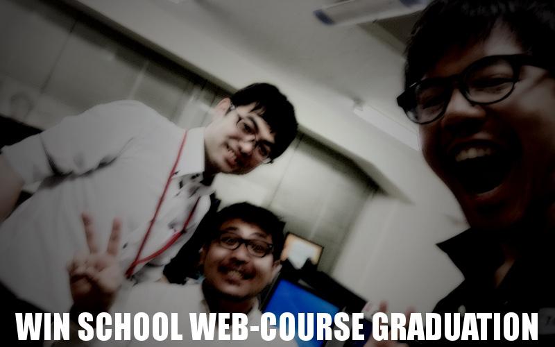 school-i