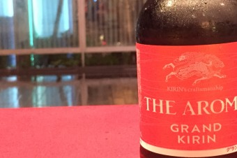 KIRIN THE AROMA GRNDKIRIN