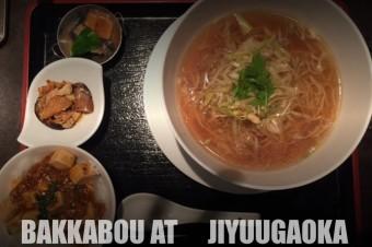 BAKKABOU AT JIYUUGAOKA 20150621