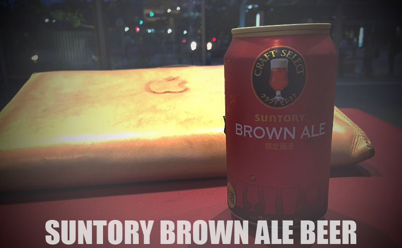 brownale-i