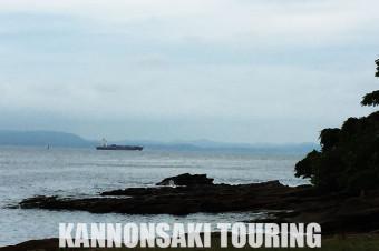 KANNONSAKI TOURING 20150627