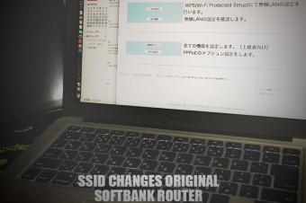SSID CHANGES ORIGINAL SOFTBANK ROUTER