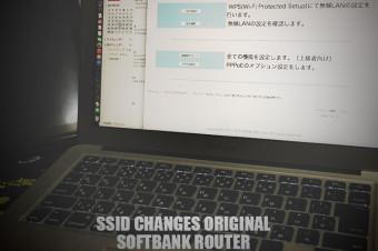 SSID CHANGES ORIGINAL SOFTBANK ROUTER