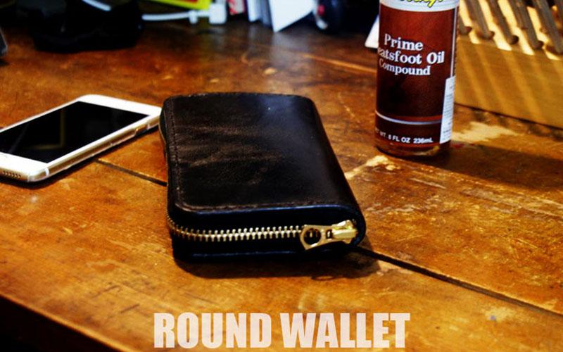 ROUND WALLET BLACK/MOTOJI'S LEATHER
