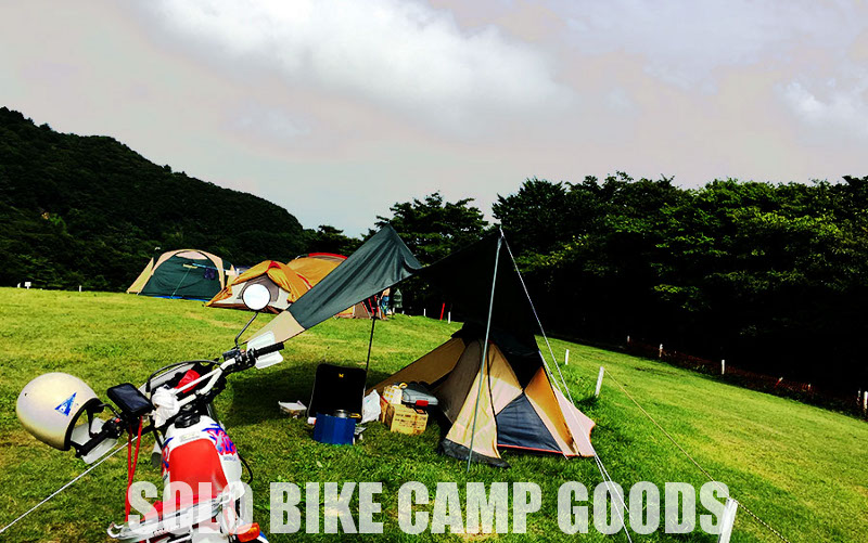 SOLO BIKER CAMP GOODS