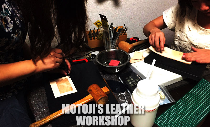 MOTOJI'S LEATHER WORKSHOP 20150729