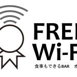 ODOMO Wi-Fi POSTER