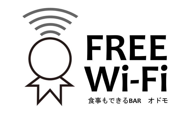 odomo-wifi-i
