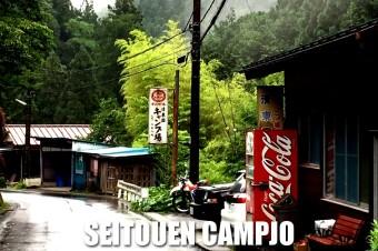 OKUTAMA SEITOUEN CAMP-PLACE
