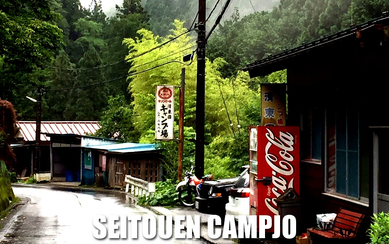 OKUTAMA SEITOUEN CAMP-PLACE
