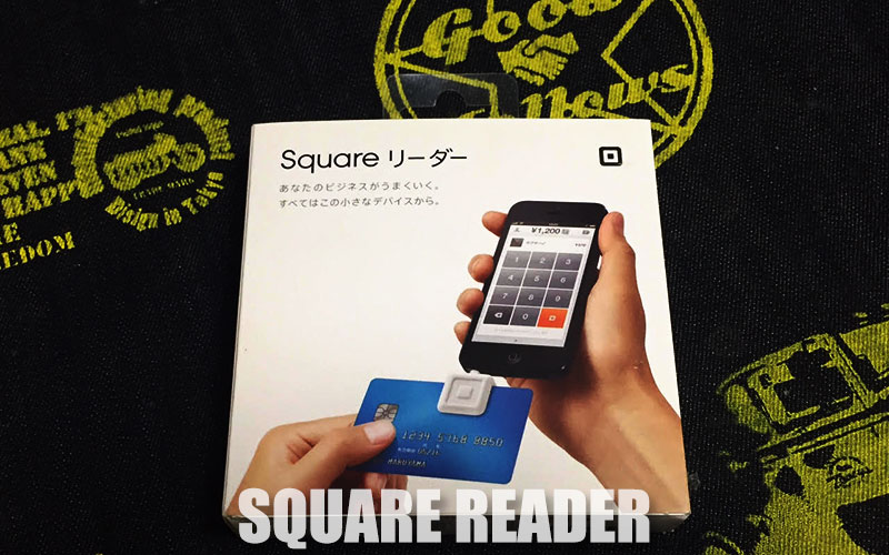 square-i