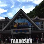 TAKAOSAN  20150719