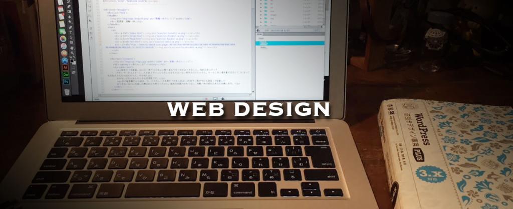 web-top