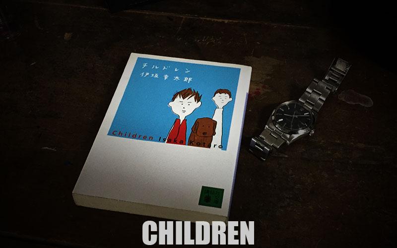 children-i
