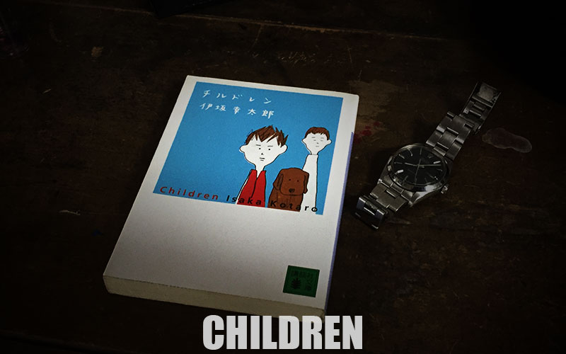 CHILDREN BY ISAKA-KOUTARO