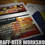 CRAFT-BEER WORKSHOP
