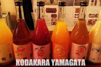 KODAKARA  LIQUEUR FROM YAMAGATA