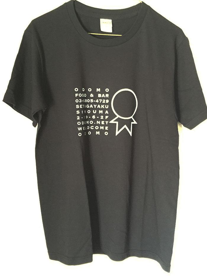 odomo-tshirts-b01