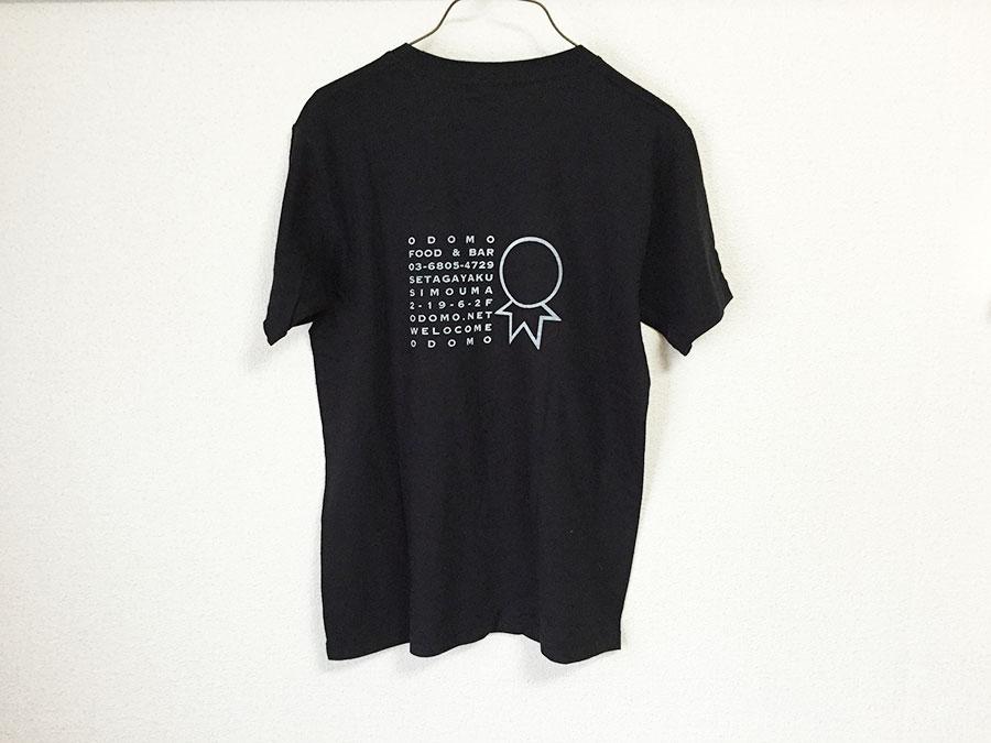 odomo-tshirts-b02
