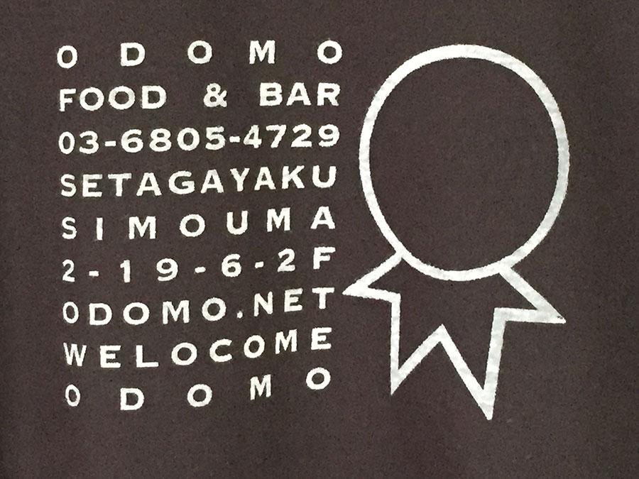 odomo-tshirts-b03