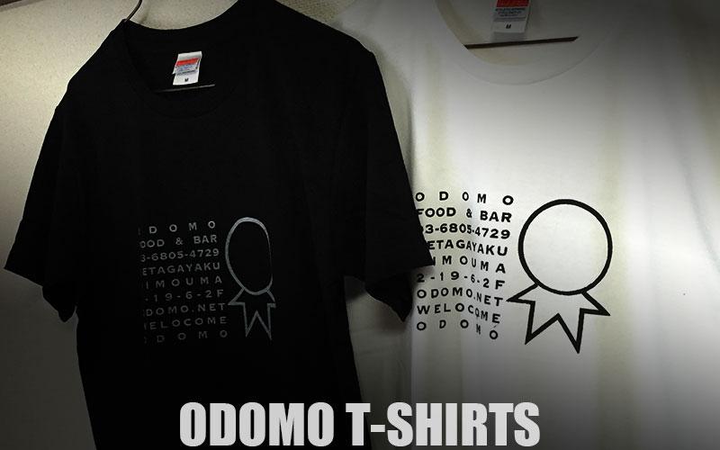 odomo-tshirts-i