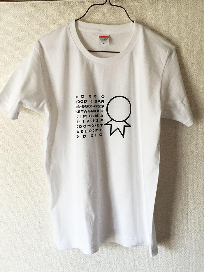 odomo-tshirts-w01