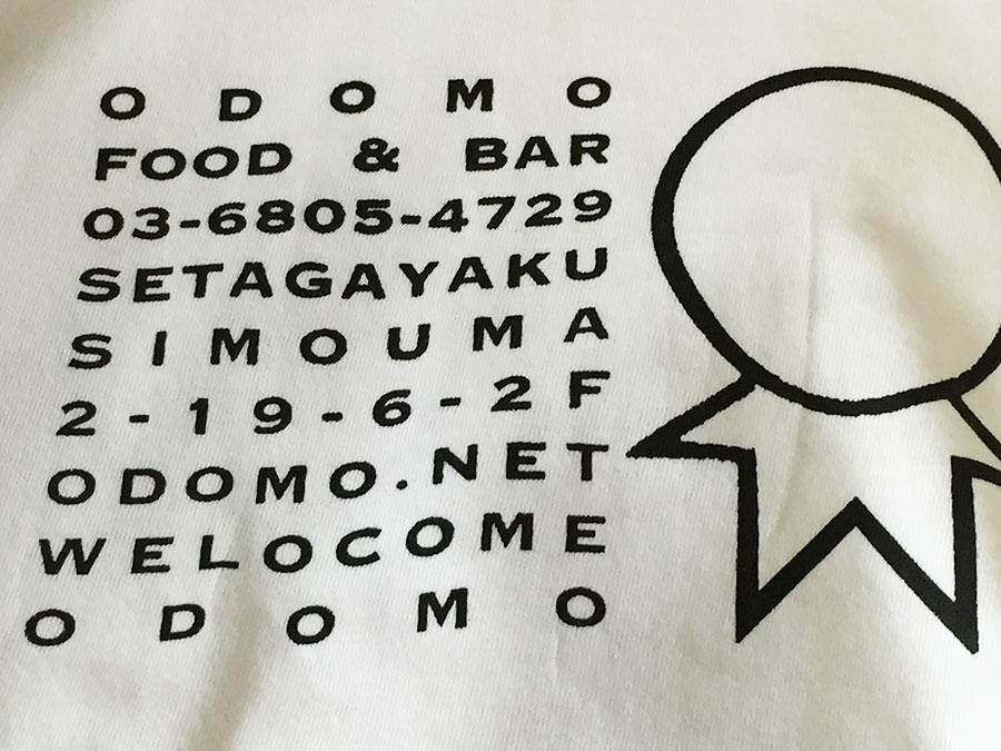 odomo-tshirts-w03