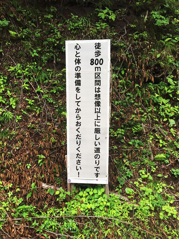 uchiyamabokijo003