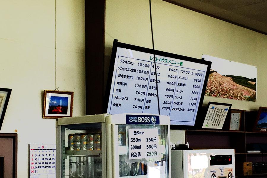 uchiyamabokijo04