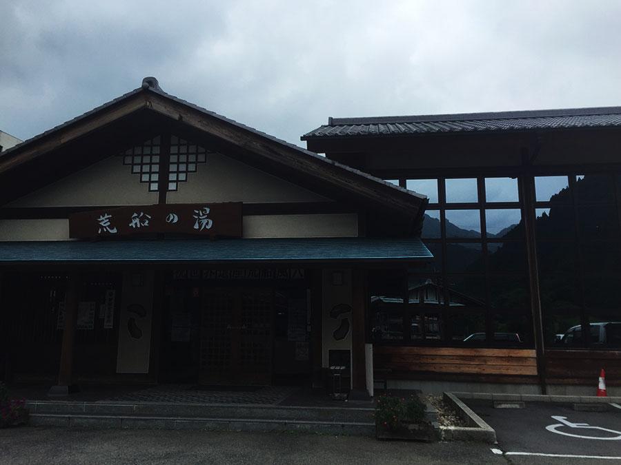 uchiyamabokijo14
