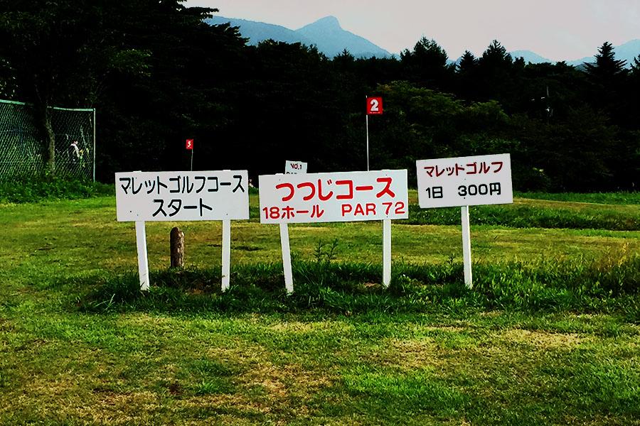 uchiyamabokijo16