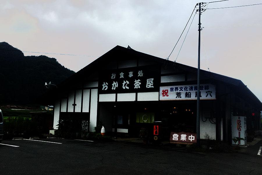 uchiyamabokijo37