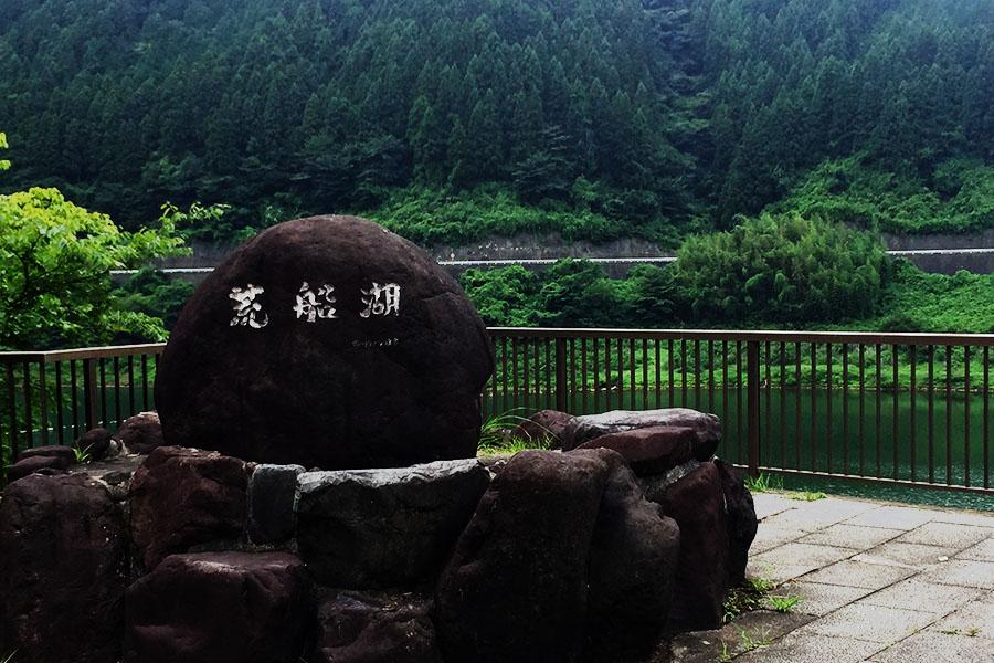 uchiyamabokijo42