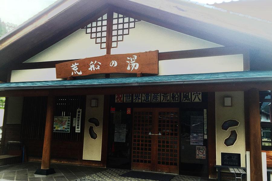 uchiyamabokijo44