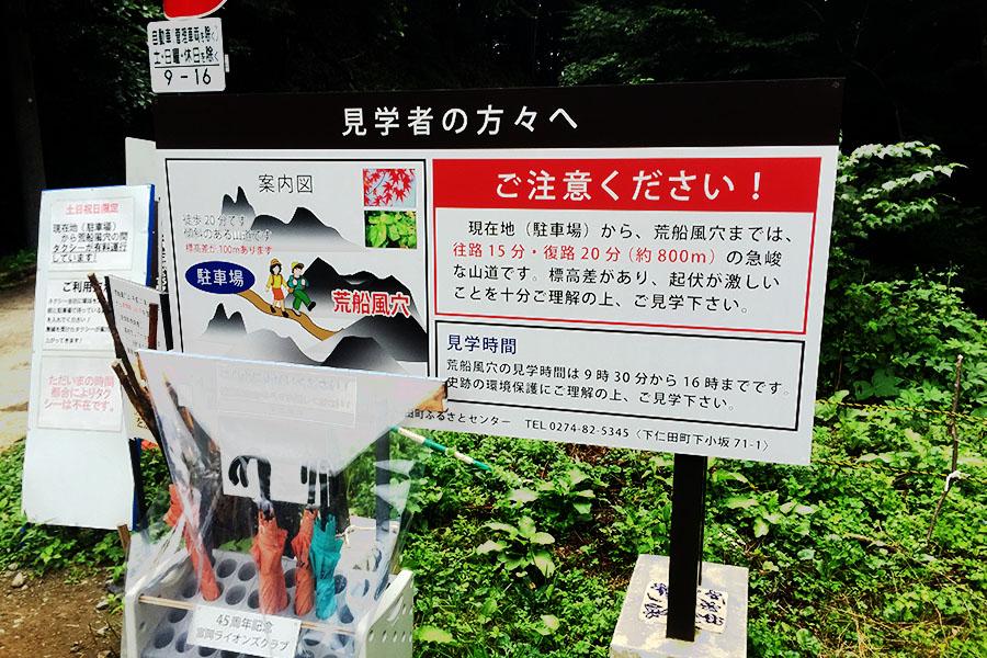 uchiyamabokijo45
