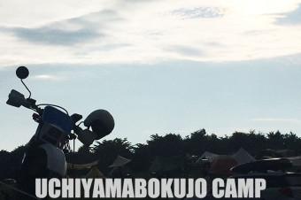 UCHIYAMA-BOKUJO CAMP-PLACE