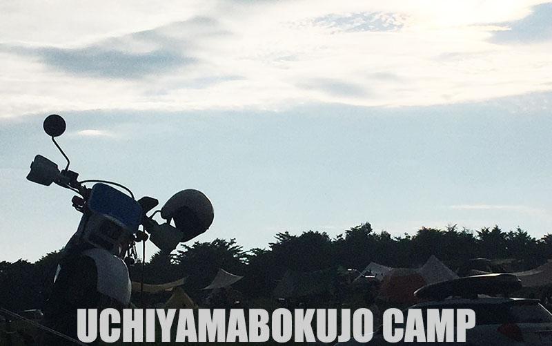 uchiyamabokujo-1