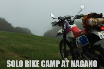 SOLO BIKE CAMP AT NAGANO 20150812-14