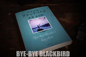 BYE-BYE, BALCKBIRD BY ISAKA-KOTORO