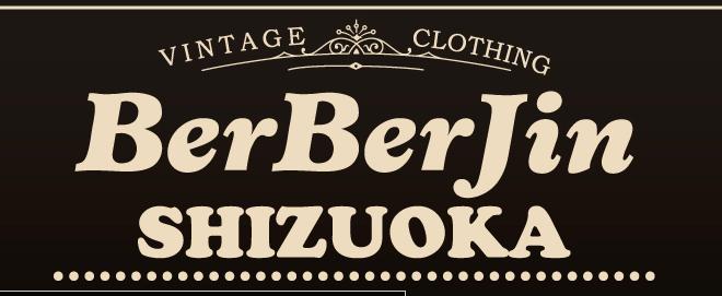 berberjin SHIZUOKA