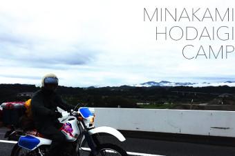 BIKE CAMP AT HODAIGI-MINAKAMI