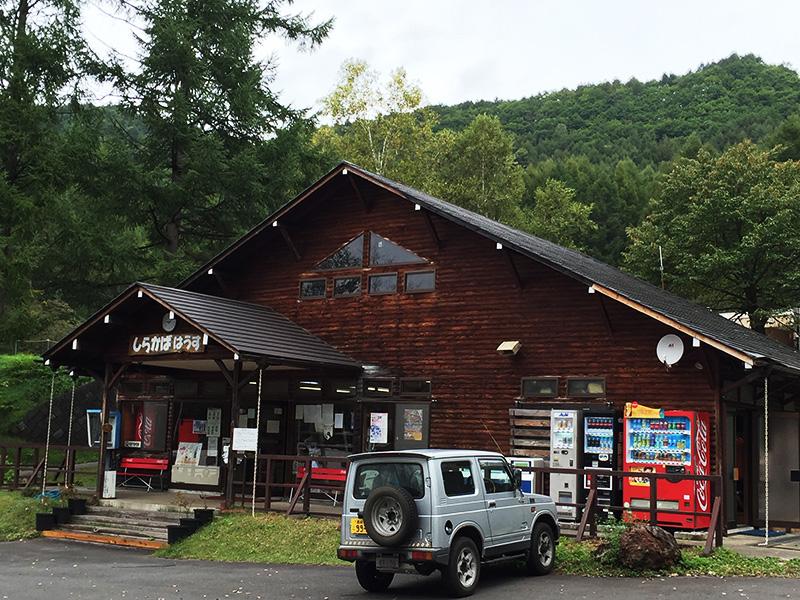 hodaigi-camp133