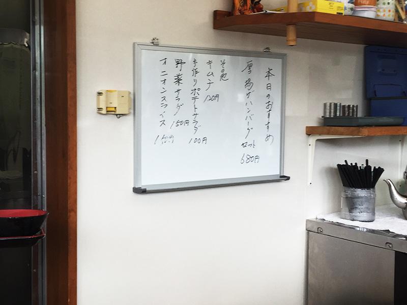 hodaigi-camp14