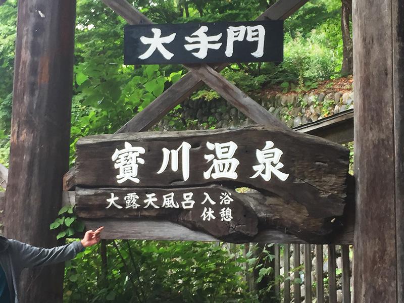 hodaigi-camp143