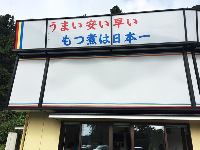 hodaigi-camp18