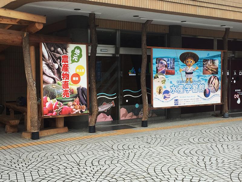 hodaigi-camp32